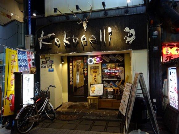 外国人にも大人気!ミナミで味わえる本格神戸ビーフバーガー