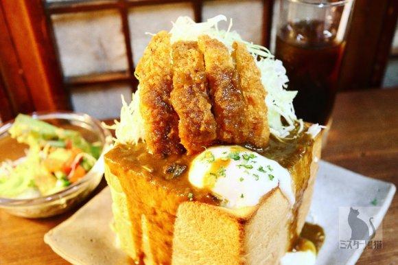 トースト1斤に山盛りカツカレー!「ジャンボトースト」が大人気の喫茶店