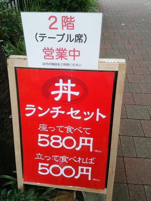 横浜でワンコインランチ!関内・馬車道界隈のお得過ぎる6軒