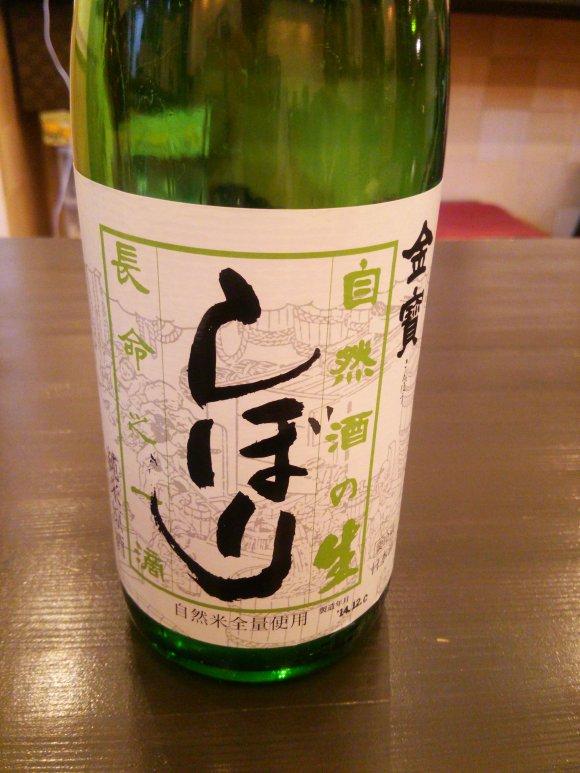 大人の贅沢!和菓子と日本酒を愉しむ店、千駄木「和菓子薫風」