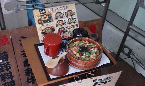 溢れんばかりの海の幸!「がいな丼」で島根の味を神田で食らう
