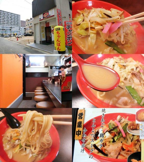 盛り上がる博多ちゃんぽん市場!福岡博多「旨いちゃんぽん」新旧5店舗