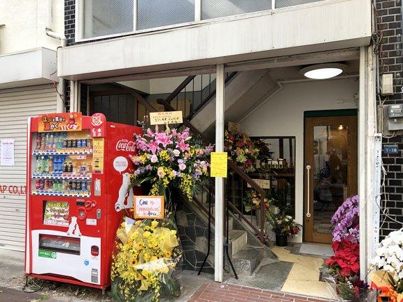 現地の味を完全再現!神戸元町に「パキスタンカレー」の新星が誕生