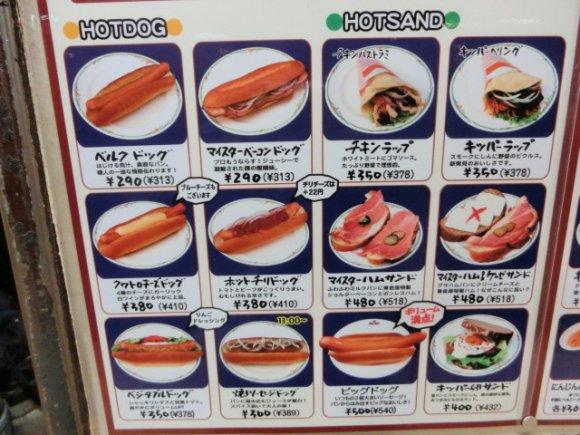 呑めなくても行くべし!新宿駅近「ベルク」の絶品ホットドッグ