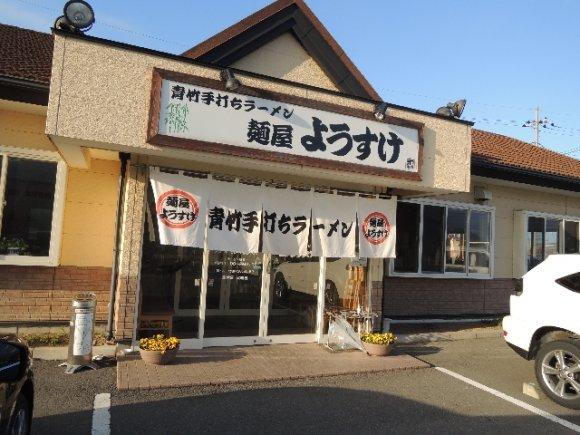 初詣帰りにオススメ!佐野ラーメン、開店7年以内の7軒!