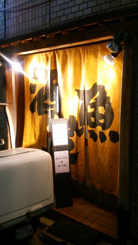 予約争奪戦!居酒屋「純ちゃん」は日本酒飲み放題でコスパ最高