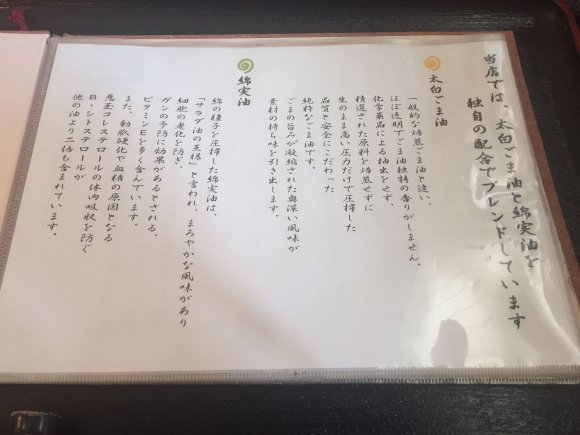 こだわりの蕎麦、天ぷらが勢ぞろい!熱田神宮前にある大人気の蕎麦屋