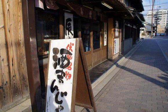 【京都】酒処伏見ならでは!酒スイーツがいただけるお店5選☆