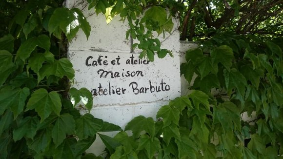 常連さんで今も賑わう人気店!火曜サプライズで紹介された隠れ家カフェ