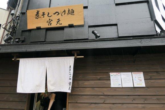 2015年の旬を食べ尽くす!東京の最新鋭ラーメン店5選