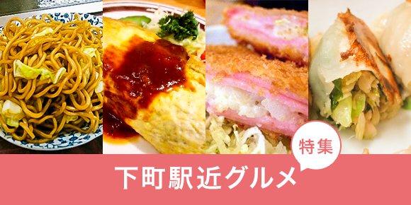 とにかく「豚」にこだわる専門店!最高の肉料理をパンと楽しむ