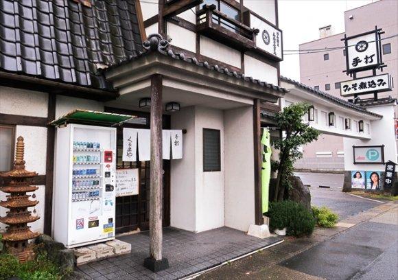 名古屋といえばやっぱり「きしめん」!手打ちの幅広きしめんが旨いお店