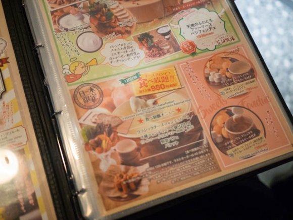 980円でチーズ×ミートフォンデュのWフォンデュ食べ放題のイタリアン