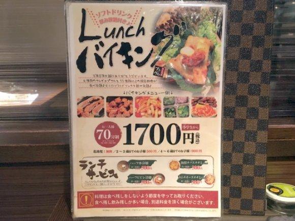 好きなだけ焼ける!人気のサムギョプサル食べ放題はお肉も副菜も大充実