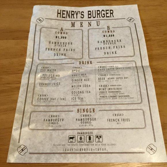 ハンバーガー界に激震走る!?有名焼肉店の肉感満点バーガー!
