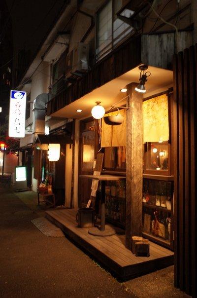 3種の煮込みが名物!夜な夜な地元民が集う大衆居酒屋を愛する女将の店