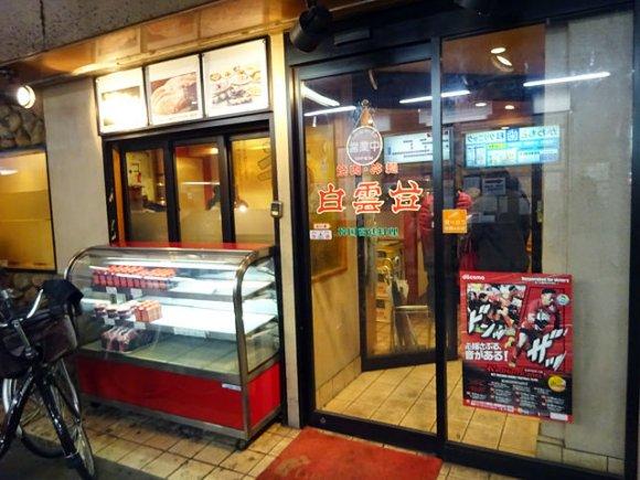 焼肉激戦区で創業40年!大阪・鶴橋で王道の焼肉を食らう!