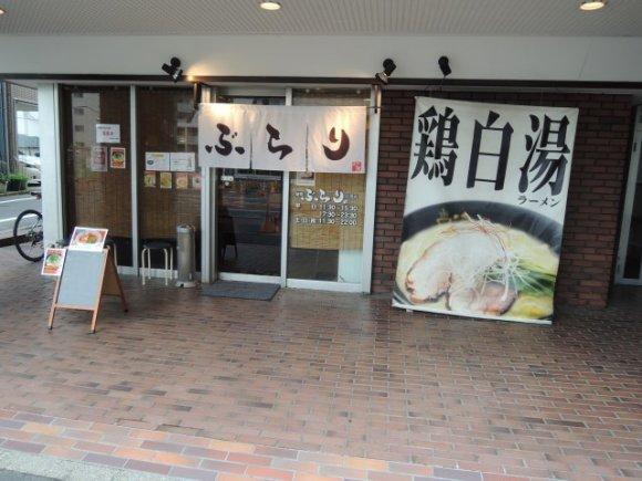 ラーメンの名店は冷やし中華もウマい!ラヲタが選ぶ注目の冷やし中華5選