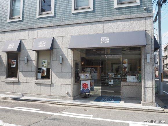 京都老舗チョコレート店の本気を感じる!大人のチョコレートかき氷