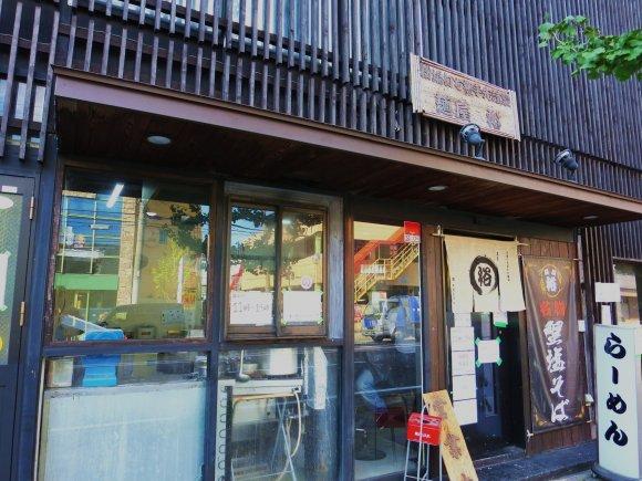 美味しいラーメン店が増加中!個性派が揃う京都・山科エリアの厳選6軒