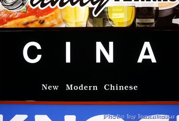一度食べたら病みつきに!インパクト大のメニューが揃う進化系肉肉中華