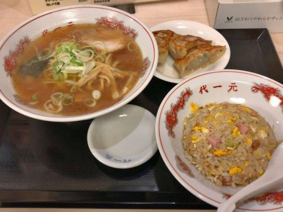 餃子に肉そば、生姜焼きも!西武池袋線・新宿線の地元民オススメのお店