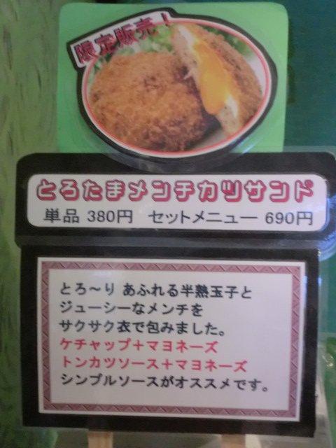 揚げたてが美味しい!こだわりの『ワタナベナンバン』のチキン南蛮サンド