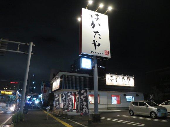 多様な味をお値打ち価格で!福岡市の豚骨ラーメン新店5軒+注目の郊外店