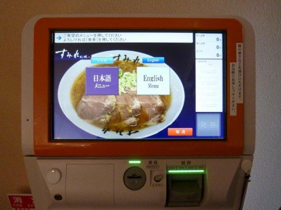 一度は食べたい札幌味噌ラーメンの名店!リニューアルした『すみれ』本店