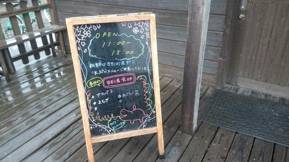 休日は2時間待ちも!札幌の隣・当別に季節限定OPENの旨い讃岐うどん