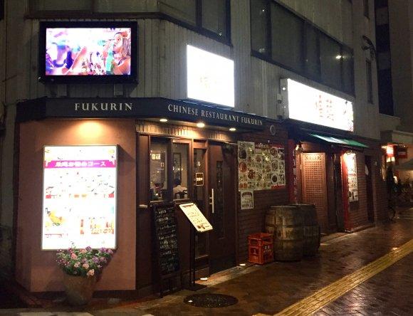 駅チカだけど穴場!新橋の中華料理店で美麗美味なるエビスープチャーハン