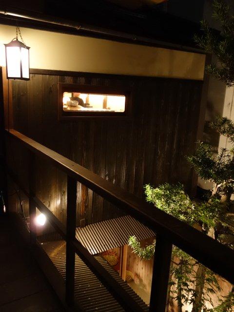 【京都】寒い夜は、隠れ家BARのおでんと日本酒でまったりと