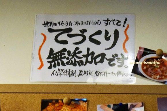 連休は恵比寿で旅行気分を!世界各国のソーセージが味わえる店