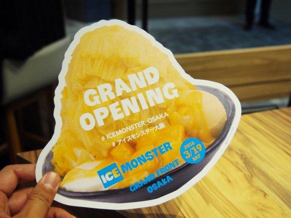 最大3時間待ちも!台湾で大人気のかき氷ブランドが大阪に上陸