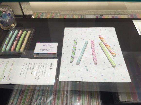 京都駅構内にオープン!老舗和菓子店・鶴屋吉信の注目の新業態