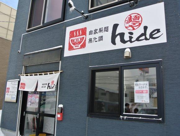 進化するラーメンにファン急増中!自家製麺・無化調がウリの今年注目の店