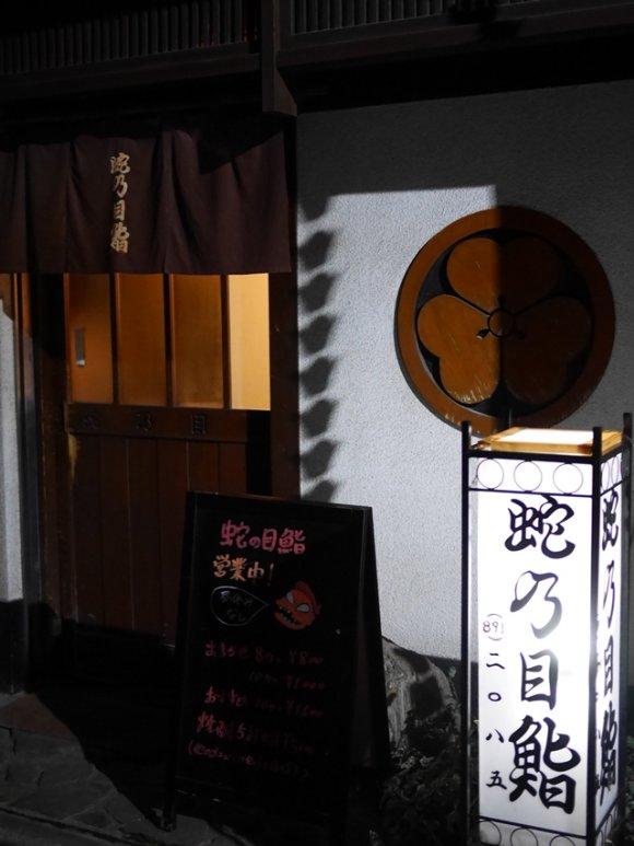 焼酎1杯100円!?元高級鮨店が品質を妥協せず爆安に挑む!