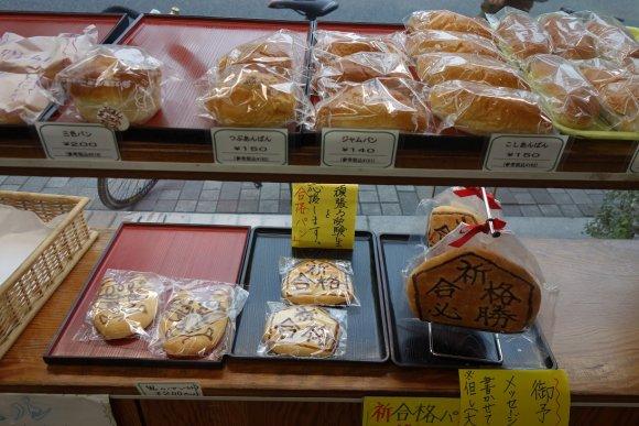 大正時代創業の製パン所も!京都で長年愛される老舗パン屋5選