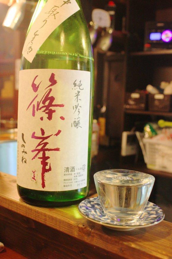 11月11日は立ち飲みの日!千ベロも楽しい大阪の酒場7記事