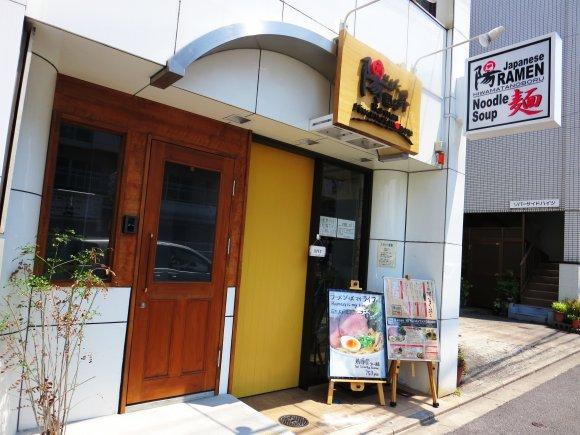 【ラーメン激戦区】京都・伏見区が今熱い!老舗から行列店まで厳選10選