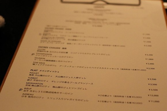 デートに女子会に!料理も接客も洗練されたお店@虎ノ門ヒルズ