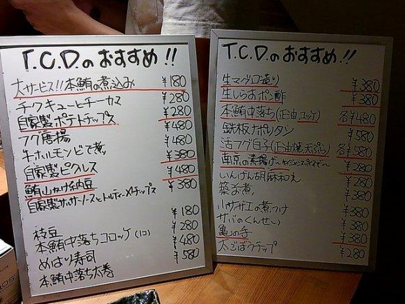 一人でもグループでも!店主こだわりのマグロと日本酒が美味い立ち呑み店