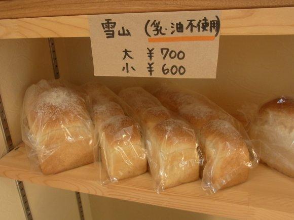 午前中にほぼ完売!日光の食パン専門店『利』は店主の愛を感じる超人気店
