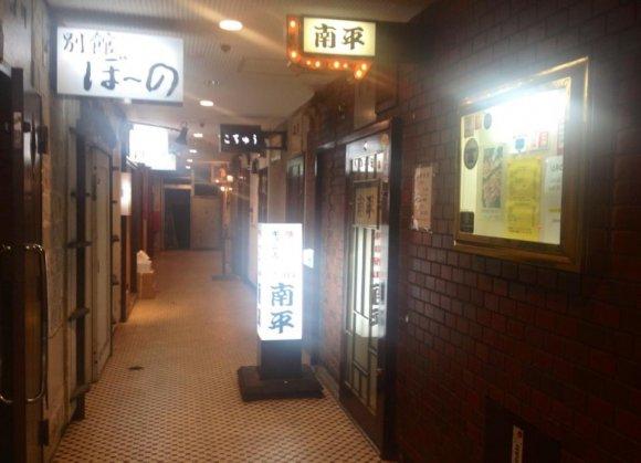 餃子と焼売の四大老舗名店をキタとミナミで食べ歩き!-大阪