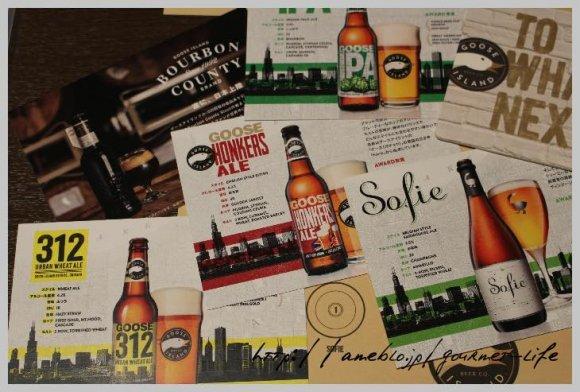日本初上陸のビールも!クラフトビールとの期間限定ペアリングディナー