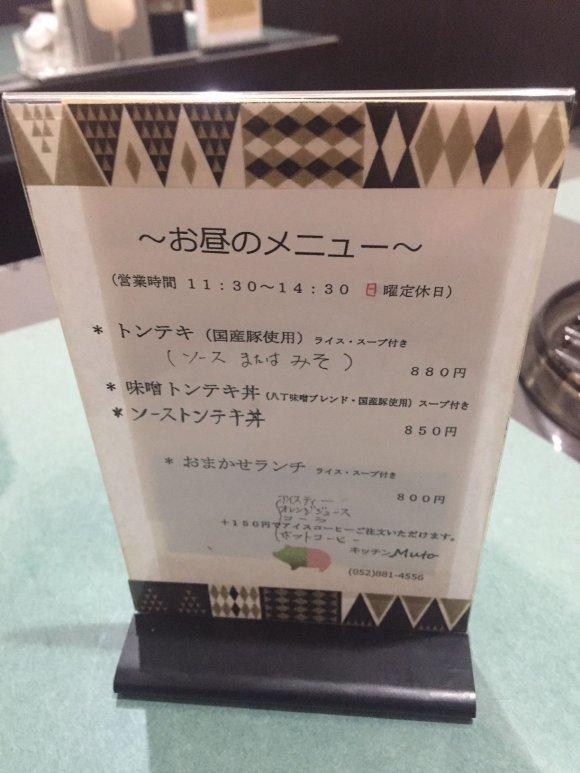 他店にはない味わい!絶妙なソースのトンテキが880円で味わえる洋食屋