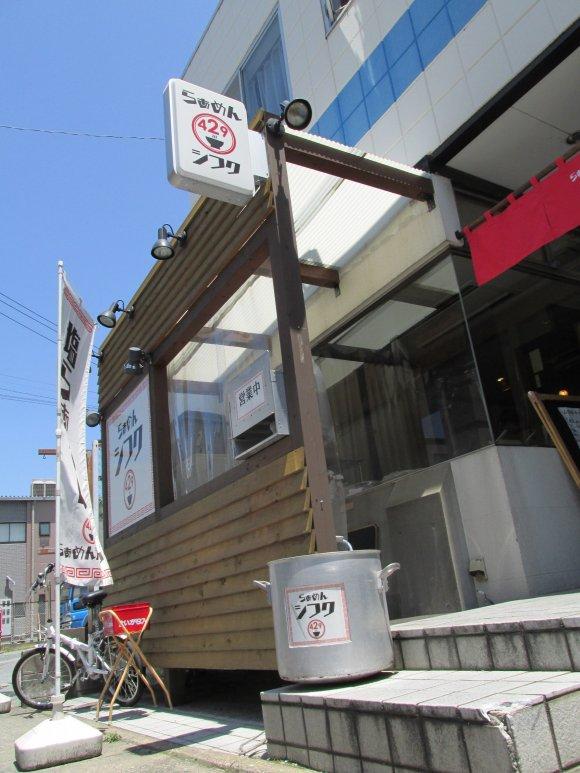 福岡県人が厳選!豚骨王国博多で人気を博す鶏白湯ラーメン3店