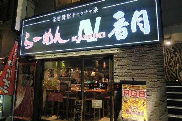 焼きそば専門店にラーメンも!学生の街・高田馬場で味わえる至極のグルメ