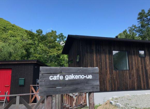 店名どおり「崖の上」にある!?カフェと自然が一体化しているようなお店