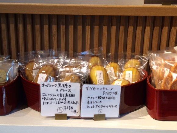 パンの販売は週3日のみ!パン職人とパティシエの姉妹が営む素材に拘る店